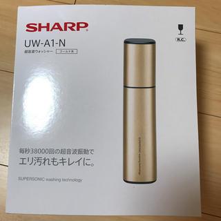 シャープ(SHARP)のシャープ 超音波ウォッシャー UW-A1-N ゴールド(洗濯機)