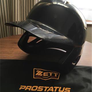 ゼット(ZETT)の硬式用 ヘルメット ZETT(防具)