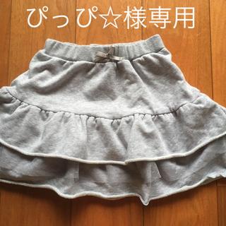 ジーユー(GU)のGU 未着用 ミニスカート 150cm(スカート)