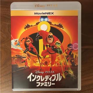 ディズニー(Disney)の【shi- shi2498様専用】インクレディブル・ファミリー Blu-ray(キッズ/ファミリー)