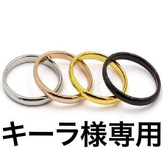 チタンステンレス  ピンキーリング 関節リング(リング(指輪))