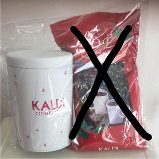 カルディ(KALDI)の季節限定品◎カルディ キャニスター缶(容器)