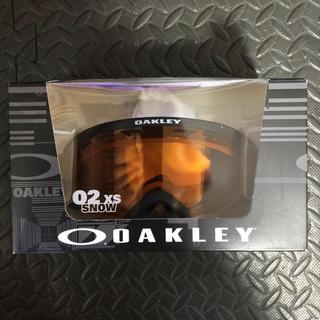 Oakley - OAKLEY O FRAME 2.0 ゴーグル 未使用品