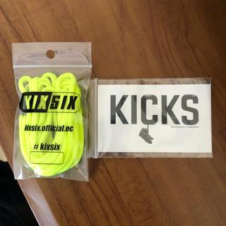 アトモス(atmos)のKIXSIX neon ropelace 140cm ステッカー付き 新品未使用(その他)