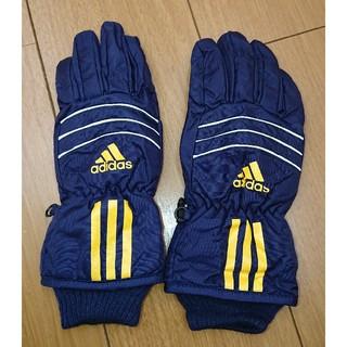 アディダス(adidas)の(アディダス)手袋 9-10才 スキー スノボ 雪遊び(手袋)