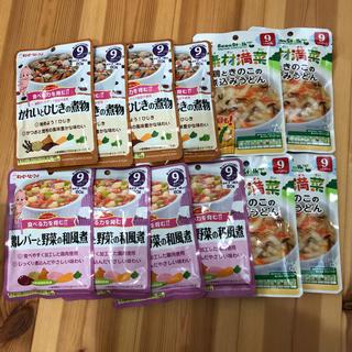 キユーピー(キユーピー)のベビーフード 9ヶ月 12袋(離乳食調理器具)