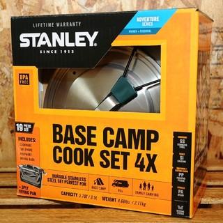 スタンレー(Stanley)の新品 Stanley Base Camp Cook Set(食器)