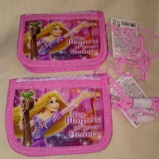 ディズニー(Disney)のラプンツェル 財布(財布)