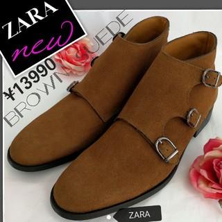 ザラ(ZARA)の新品 セール ☆ZARA ブーツ 牛革 ☆目が釘付け素敵過ぎ✰美しい男の格上げ(ブーツ)