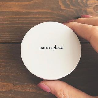 ナチュラグラッセ(naturaglace)のナチュラルグラッセルースパウダー01(その他)