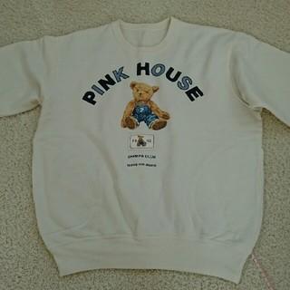 ピンクハウス(PINK HOUSE)のピンクハウストレーナー(トレーナー/スウェット)