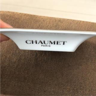 ショーメ(CHAUMET)のCHAUMET 小物入れ✨✨(その他)