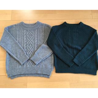 シマムラ(しまむら)のしまむら☆ケーブルニット2枚セット(ニット/セーター)