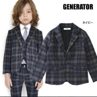 ジェネレーター(GENERATOR)のGENERATOR ジェネレーター スーツ 110cm 入学式 卒園式 七五三(ドレス/フォーマル)