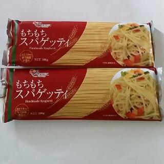 スパゲッティ パスタ 2袋(麺類)