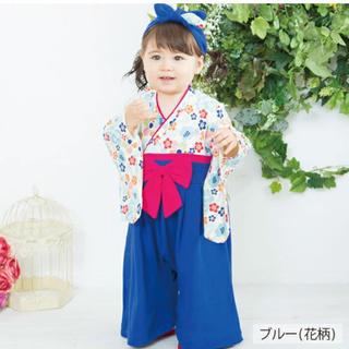 袴 ロンパース 90 足袋 着物(和服/着物)