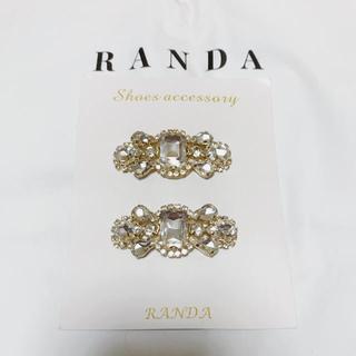 ランダ(RANDA)の【専用】ランダ ビジューシューズクリップ(その他)