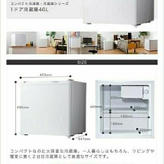 【美品】小型 冷蔵庫 ワンドア 一人暮らし 飲み物用 simplus シンプラス(冷蔵庫)