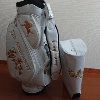 ニューギン(newgin)のキャディバッグ 非売品 花の慶次10周年モデル ホワイトエナメル ゴルフバッグ(ゴルフ)