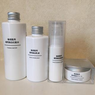 ムジルシリョウヒン(MUJI (無印良品))の無印 敏感肌用 薬用美白セット(化粧水 / ローション)