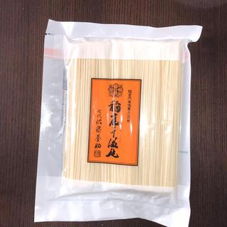 7代佐藤養助 稲庭うどん   300g〔未開封品〕まるおちゃん様専用(麺類)