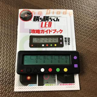 カチカチ君(パチンコ/パチスロ)