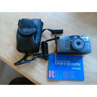 リコー(RICOH)の値下げ!RICOHマイポート310スーパー コンパクトフィルム式カメラ(フィルムカメラ)