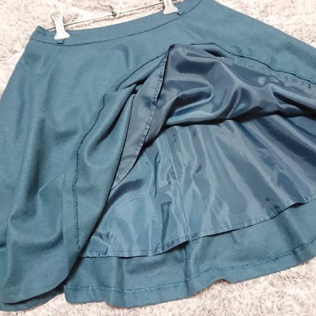 pour la frime(プーラフリーム)のPour la frime フレアー スカート レディースのスカート(ひざ丈スカート)の商品写真