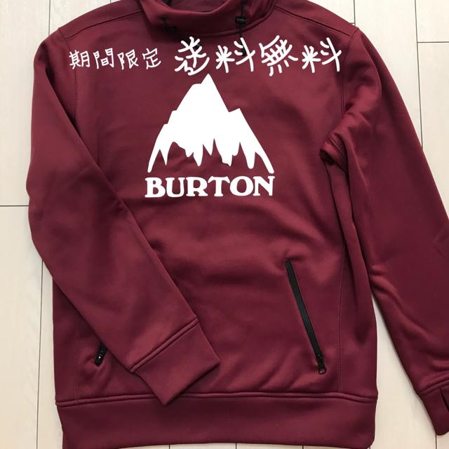 BURTON(バートン)のりあ様専用❁ スポーツ/アウトドアのスノーボード(ウエア/装備)の商品写真