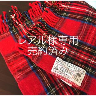 ヤマゼン(山善)の電気ひざ掛け(電気毛布)