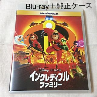 ディズニー(Disney)のインクレディブル ファミリー Blu-ray+純正ケース(アニメ)
