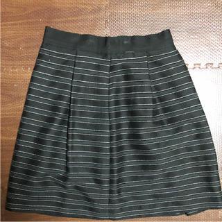 マーブルインク(marble ink)の【SAN-AI  PHILOSOPHY】スカート(ひざ丈スカート)