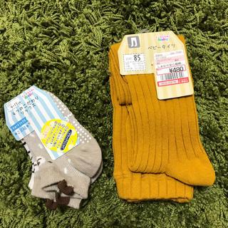 シマムラ(しまむら)のベビータイツ・靴下 セット(靴下/タイツ)
