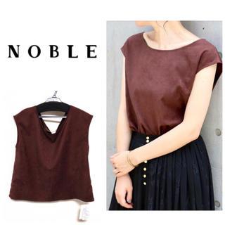 ノーブル(Noble)のSpick and Span Noble ライトスウェードバトーネックブラウス(シャツ/ブラウス(半袖/袖なし))