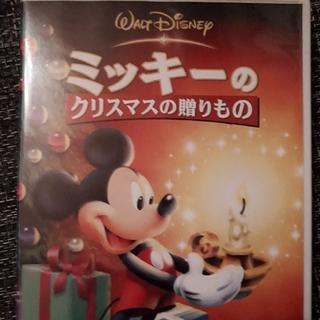 ディズニー(Disney)のミッキーのクリスマスの贈り物(アニメ)
