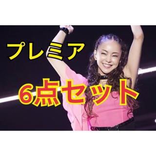 コーセー(KOSE)の安室奈美恵 スペシャル 6点セット(ミュージシャン)