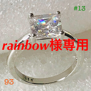 5ctホワイトサファイアのリング(リング(指輪))