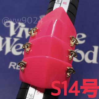 ヴィヴィアンウエストウッド(Vivienne Westwood)のレジンアーマーリング  s 14号(リング(指輪))