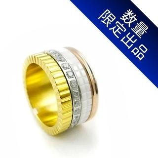 数量限定【キャトルリング】ホワイトカラー/アレルギーフリー(リング(指輪))
