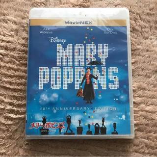 ディズニー(Disney)の新品 メリーポピンズ Blu-ray+DVD+デジタルコピー(外国映画)