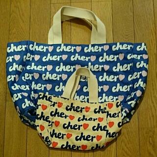 シェル(Cher)のcherトートバッグセット(トートバッグ)