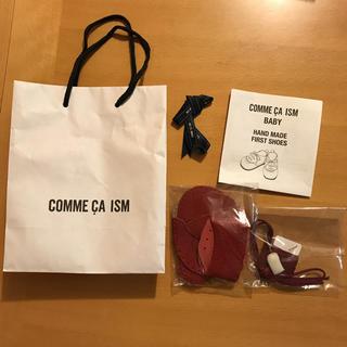 コムサイズム(COMME CA ISM)のコムサイズム ファーストシューズ 手作りキット(その他)