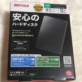 Buffalo - BUFFALO外付けハードディスク