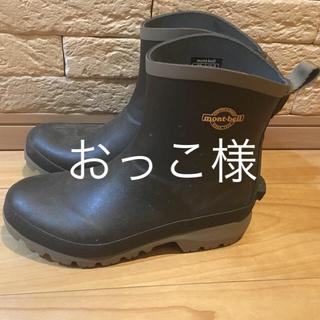 モンベル(mont bell)のモンベル  ショートレインブーツ  24cm montbell フェスアウトドア(レインブーツ/長靴)