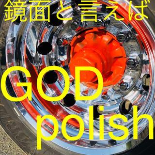 GOD polish500ml(トラック・バス用品)