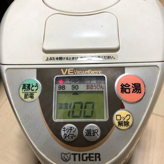 タイガー(TIGER)のTIGER VE電気まほうびん(電気ポット)