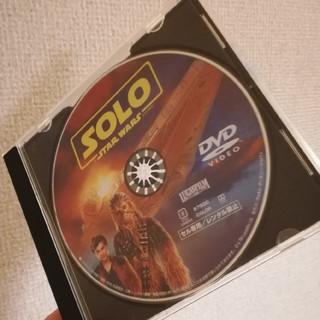 ディズニー(Disney)のハン・ソロ dvdのみ(外国映画)
