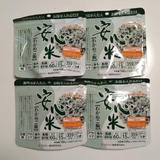 ☆専用です☆非常食・わかめご飯 7パックセット(防災関連グッズ)