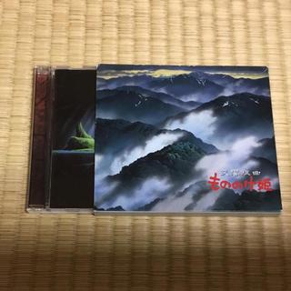 ジブリ(ジブリ)の交響組曲「もののけ姫」(アニメ)