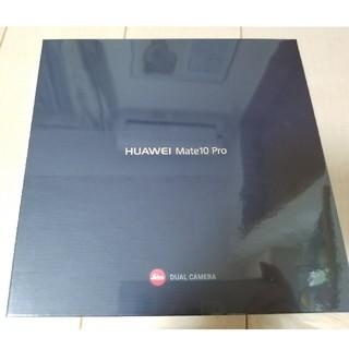 アンドロイド(ANDROID)の即決価格HUAWEI mate10 Pro  Midnight Blue(スマートフォン本体)